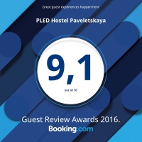 Guest Review Awards 2016 по версии Booking.com
